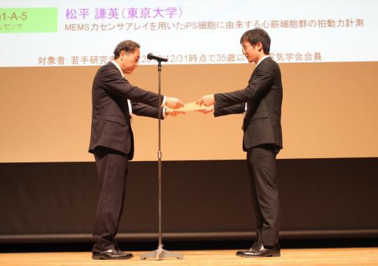https://www.tut.ac.jp/images/171219jyusyo-1.JPG