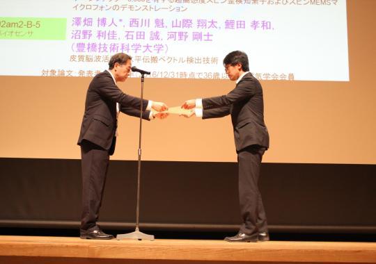 https://www.tut.ac.jp/images/171219jyusyo-4.JPG