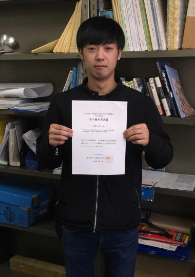 https://www.tut.ac.jp/images/180123jusyo-kawano.JPG