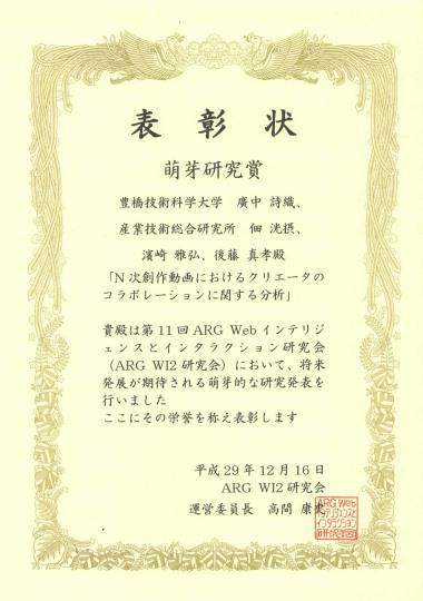 https://www.tut.ac.jp/images/180124jusyo-hatanaka.jpg