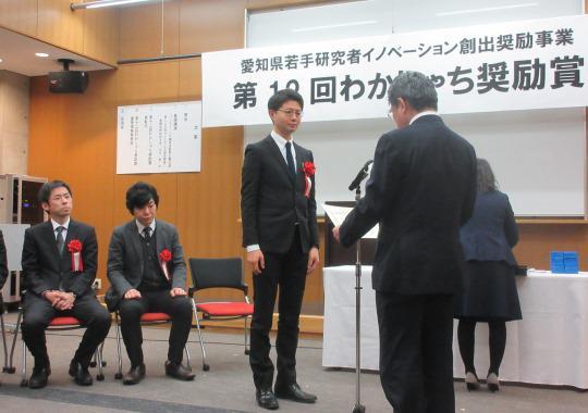 https://www.tut.ac.jp/images/180205-jusyo-goto-hyousyou.JPG