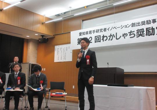 https://www.tut.ac.jp/images/180205-jusyo-goto2.JPG