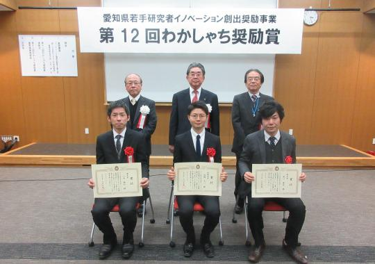 https://www.tut.ac.jp/images/180205-jusyo-goto3.JPG