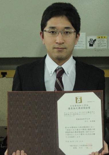 https://www.tut.ac.jp/images/180223jusyo-nakagawa-face.JPG