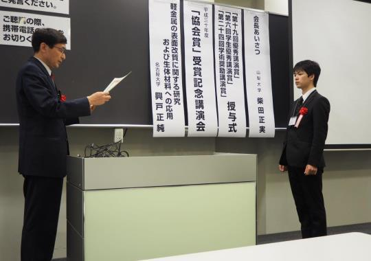 https://www.tut.ac.jp/images/180315jusyo-yoda-hyousyoushiki.JPG