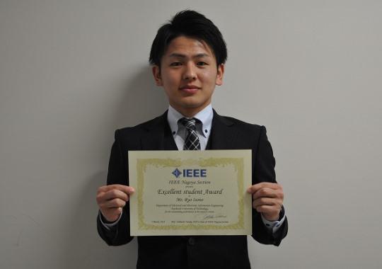 https://www.tut.ac.jp/images/180323jusyo-isono.jpg
