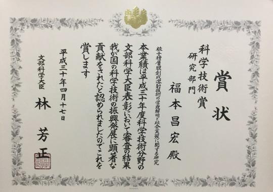 https://www.tut.ac.jp/images/180418jusyo-huku-soujou.jpg