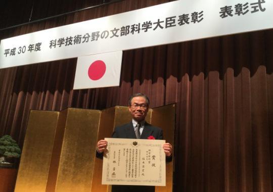 https://www.tut.ac.jp/images/180418jusyo-hukumoto.jpg