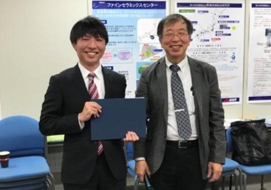 https://www.tut.ac.jp/images/180604jusyo-morita1.jpg
