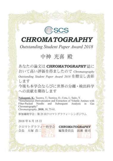 https://www.tut.ac.jp/images/180621jusyo-naka-syoujou.jpg