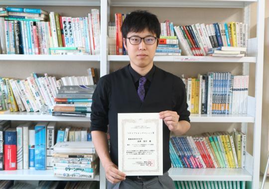 https://www.tut.ac.jp/images/180706jusyo-dehara.JPG