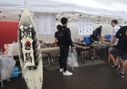 https://www.tut.ac.jp/images/181010taisai-mogiten.JPG