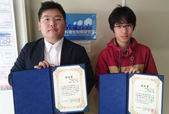 https://www.tut.ac.jp/images/181112jusyo-satoiwa.JPG