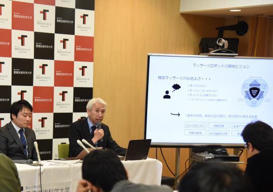 https://www.tut.ac.jp/images/181120kaiken2.JPG