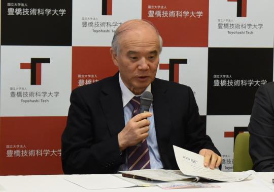 https://www.tut.ac.jp/images/181120kaiken3.JPG