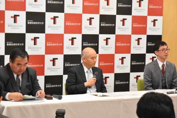 https://www.tut.ac.jp/images/181218kaiken1.JPG
