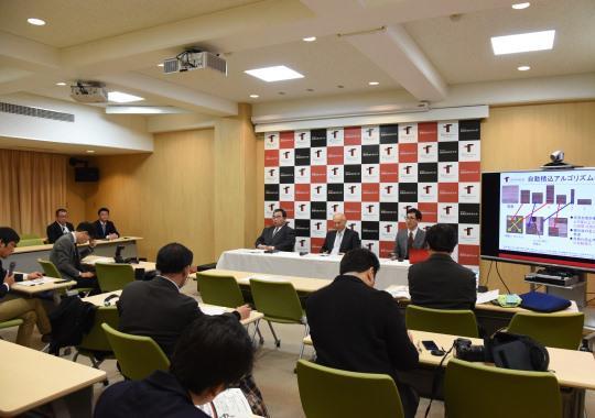 https://www.tut.ac.jp/images/181218kaiken4.JPG