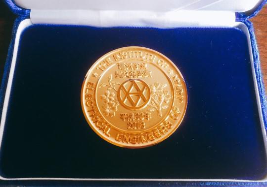 https://www.tut.ac.jp/images/190402jusyo-doi-medal.JPG