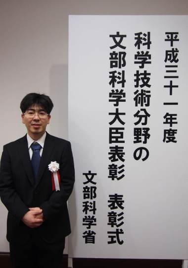 https://www.tut.ac.jp/images/190418jusyo-yoko1.JPG
