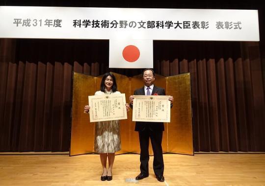 https://www.tut.ac.jp/images/190419jusyo-isa-kan.JPG