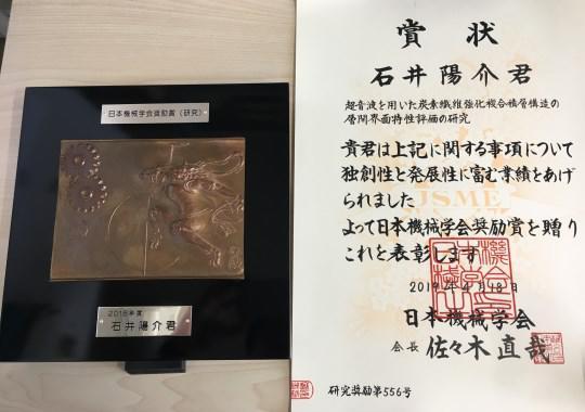 https://www.tut.ac.jp/images/190419jusyo-isii.JPG