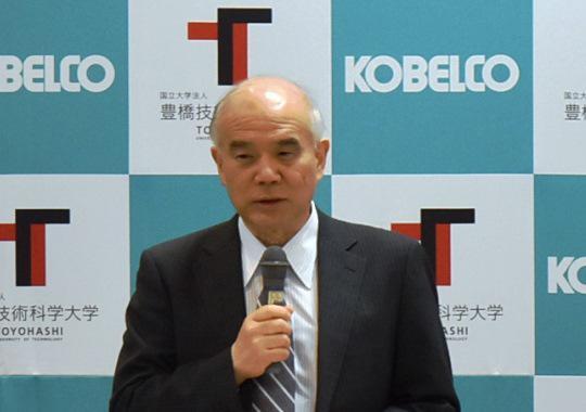 https://www.tut.ac.jp/images/190423kaisetushiki1.JPG
