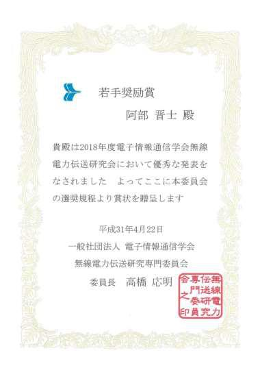 https://www.tut.ac.jp/images/190513jusyo-2keiabe.jpg
