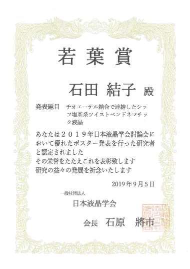 https://www.tut.ac.jp/images/190906jyusyo.jpg