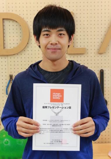 https://www.tut.ac.jp/images/190917jusyo-kubota1.JPG