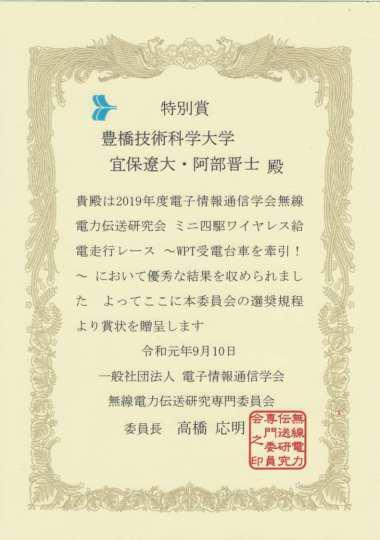 https://www.tut.ac.jp/images/190925jyusyo-2.jpg