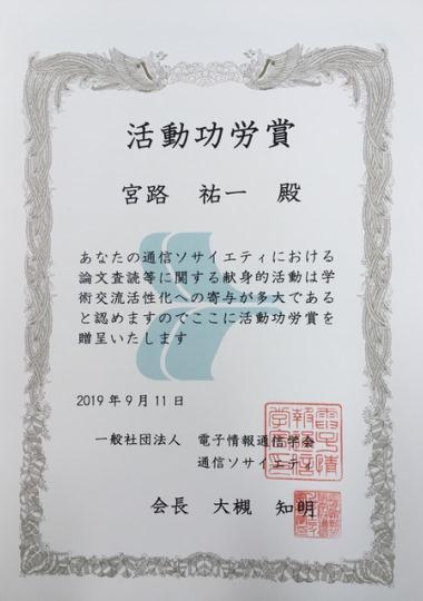 https://www.tut.ac.jp/images/190925jyusyo.jpg