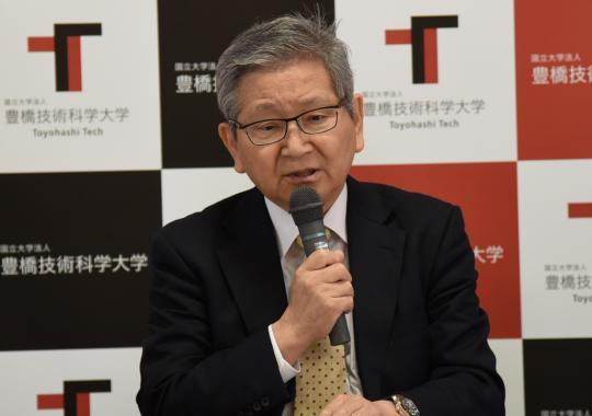 https://www.tut.ac.jp/images/191119kaiken2.jpg