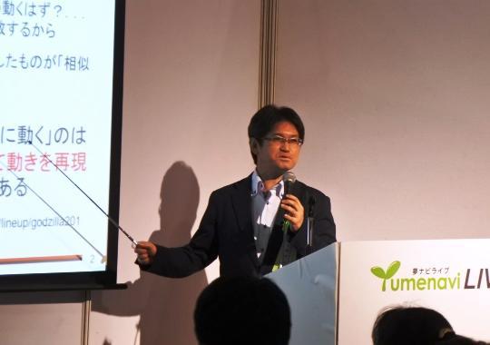 https://www.tut.ac.jp/images/19yumenabi2.JPG