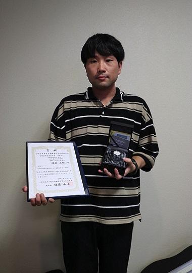 https://www.tut.ac.jp/images/200619jusyo-sato.jpg