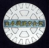 20100427_medal_s.jpg