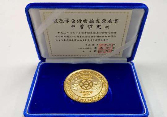 https://www.tut.ac.jp/images/20180206jusyo-nakaso-medal.jpg