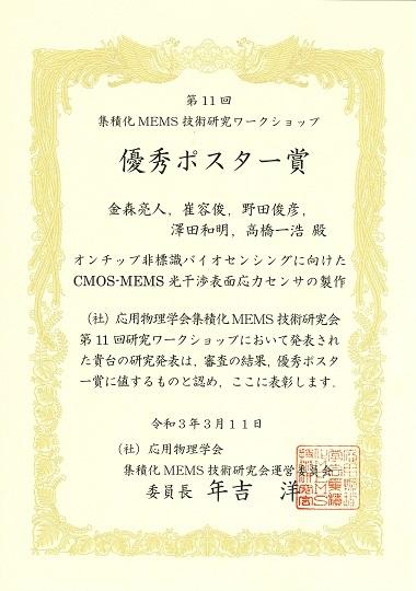 https://www.tut.ac.jp/images/210326jusyo-kana-syoujou.jpg