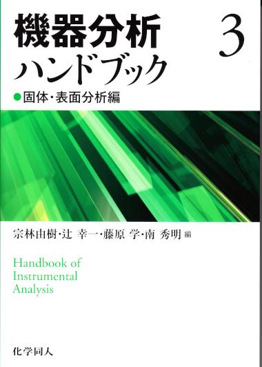 https://www.tut.ac.jp/images/210331book.jpg
