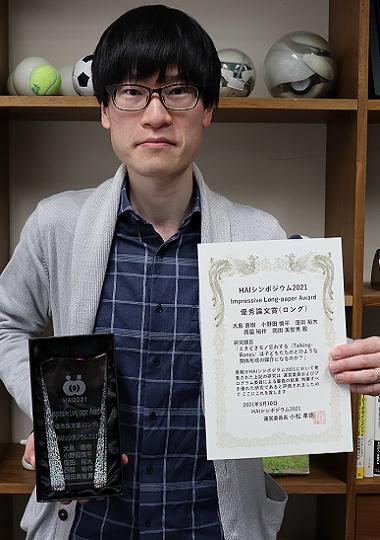https://www.tut.ac.jp/images/210412jusyo-ooshima.png