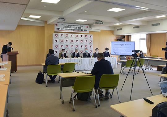 https://www.tut.ac.jp/images/210423kaiken1.JPG