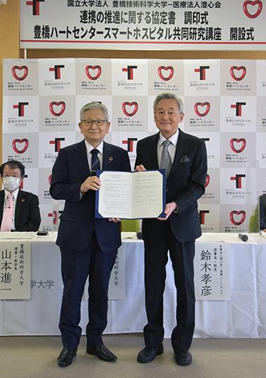 https://www.tut.ac.jp/images/210423kaiken2.JPG