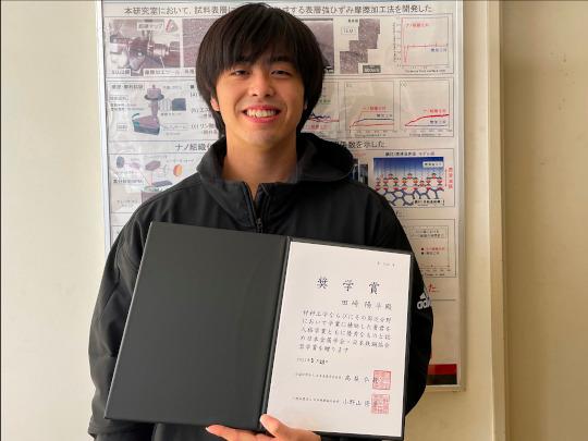 https://www.tut.ac.jp/images/210427jusho-tasaki2.jpg