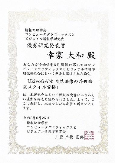https://www.tut.ac.jp/images/210624jusyo-kousyoujo.jpg