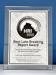 HRI2010AWARD-_s.jpg