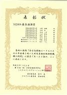 Ueno_s.jpg
