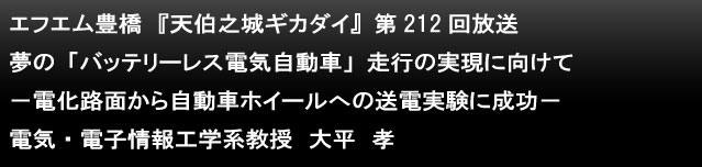 black_120811_01.jpg