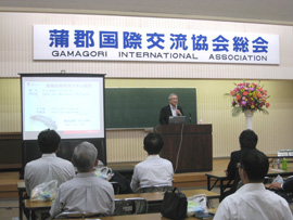 gamagoori international meeting_small.jpg