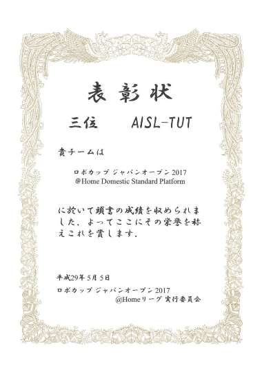 https://www.tut.ac.jp/images/img-508085241-0001.jpg