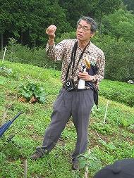 三枝特任教授の説明
