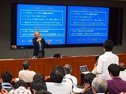 lecture_mrYoshino.jpg